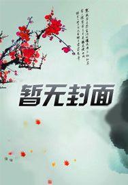进化从鲨鱼开始